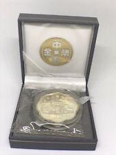 China 1998 Silver 10 Yuan Lunar Tiger Scallop in Original Mint Packaging & Box