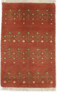 Pictorial Tribal Design Indo-Gabbeh 2X3 Modern Handmade Oriental Rug Wool Carpet
