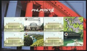 Philippines SK – 2020 Del Carmen Municipality Centennial MS/4, MNH, OG, F-VF
