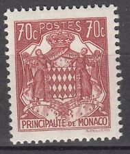 Algeria Timbre Algerie Neuf N° 261 ** Armoirie Stamps