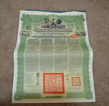 CHINESE GOVERNMENT GOLD Reorganization LOAN OF 1913 BOND CERTIFICATE  5% Green