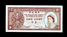 HONG KONG IN ASIA,1 PCE OF 1 CENT ND (1971-81) P-325b   IN UNC, FROM BUNDLE