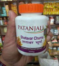 Lot 20xPatanjali Shatavar Churna Shatavari Asparagus Racemosus Powder Divya 100g