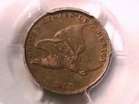 1858 Flying Eagle Cent PCGS VF 35 Small Letters 27776282