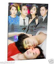 Mask Korean Drama (4DVDs) High Quality! Box Set!