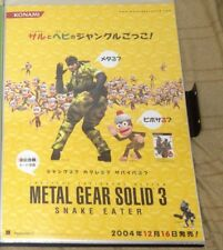 METAL GEAR SOLID 3 Poster 04 Promo