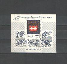 A368 - RUSSIA - 1976 -  BLOCCO FOGLIETTO  N°108 USATO