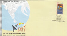 (10936) India Cover Press Trust of India Allahabad 5 March 1999
