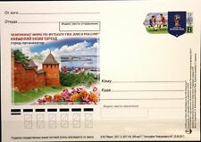 Russia Russia 2017 PC post card FIFA 2018 Soccer host cities Nizhny Novgorod