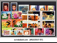 MINI LOT OF MARSHALL ISLANDS STAMPS - 27V - MINT NH