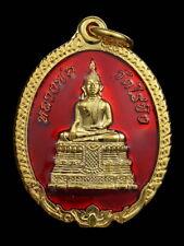 THAI AMULET BUDDHA LP WAT RAIKHING OVAL RED ENAMEL PENDANT DECORATIVE NECKLACE