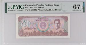 Cambodia 50 Riels 1992 P 35 a Superb Gem UNC PMG 67 EPQ