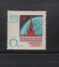 RUSSIA  1962 SC 2617  CANCER CONGRESS EMBLEM   MNH  # 6216