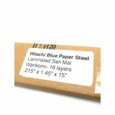 San Mai bar stock w/ Hitachi Blue Paper Steel core + 16 layer Outer .21x1.45x15