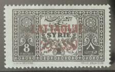 Latakia #J1 MLH CV$26.00
