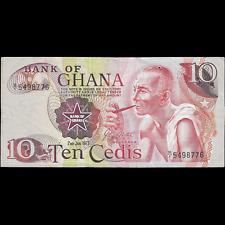 New listing Ghana 10 Cedis 1973