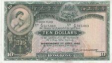 Hong Kong 1948 10 Dollars Bank Note KM-P#178a XF