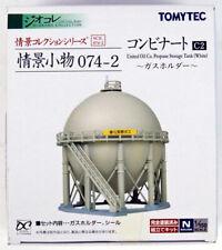Tomytec (Komono 074-2) Manufacturing Plant C2 Propane Storage Tank 1/150 N scale