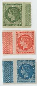 France Cinderella Revenue Fiscal stamp 10-14-21- mnh gum- nice