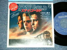 "ost TYLON HASHIMOTO Japan 1983 7PL-132 NM 7""45 STAY GOLD The OUTSIDERS"