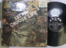 Rock Taiwan Lp Glenn Yarbrough Let Me Choose Life On Hail Sound