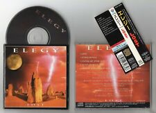 ELEGY - Lost - 1995 JAPAN OBI ** VENGEANCE