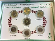 Saudi Arabia AH1438 - 2016/2017 ( COMPLETE Uncirculated 7 Coins Set)