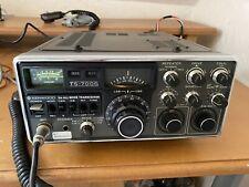 Kenwood Ts-700g Vhf Transceiver
