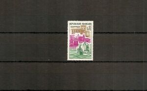 France 1962 SG1566 1v MM Dunkirk Harbour Installations and Freighter