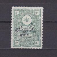 ANATOLIA TURKEY 1921, Sc# 14, CV $25, MH