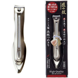 Takuminowaza High Quality Nail Clippers G-1008 Japan (official distributor)