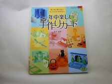 A handmade card Book that you can enjoy all year round From Japan  Free S/H