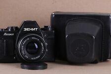 Zenit - Avtomat with Helios-44K-4 lens SLR camera Russian USSR