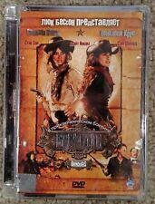 Bandidas (Бандитки) [Russian DVD Edition]