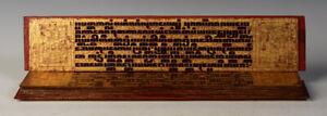 19th Century, Mandalay, A Set of Complete Antique Burmese Manuscript (KAMMAVACA)