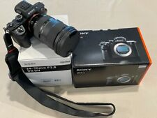 Sony Alpha a7R II 42.4MP Digital Camera With Sigma 24-70mm f/2.8 DG DN Art Lens