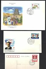 CHINA 1980 90's COLLECTION OF 10 DIFF FDC's WITH CACHETS SEE SCANS