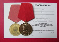 """RUSSIAN MEDAL """"STALIN. VICTORY OF THE SOVIET PEOPLE IN WW2"""" WITH DOCUMENT"""
