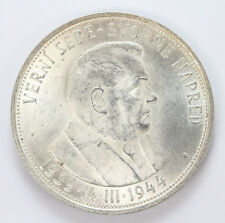1944 Slovakia Silver 50 Korun 5th Anniv. of Independence KM10 - Unc #01307968g