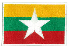 Patch patche écusson Myanmar Birmanie Burma 85 x 55 mm brodé thermocollant