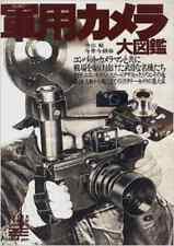Military Camera Super Collection Vol.1 book leica nicon canon