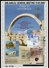 ISRAEL ISDA SOUVENIR LEAF CARMEL #206 OVERPRINTED 60th GENERAL MEETING ENGLISH