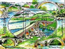Albania Stamps 2018. CEPT Europa/Europe: Bridges. Block, souvenir sheet. MNH