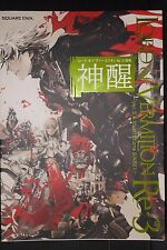 JAPAN NEW Lord of Vermilion Re:3 ~Ver.3.4 Illustrations Sinsei~ (Art Book)
