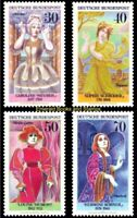EBS Germany 1976 Famous Women (III) Actresses and Directors Michel 908-911 MNH*