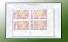 "Glassine Envelope #4  3 1/4"" x 4 7/8"" (100 count)"