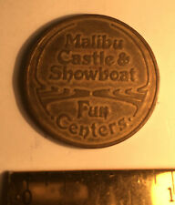MALIBU CASTLE & SHOWHOAT FUN CENTERS TOKEN OR COIN EXONUMIA FREE SHIPPING