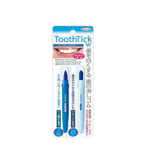 Japan TO-PLAN ToothTick Double Whitening Eraser Tooth Pen F349
