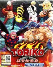 Toriko Anime DVD (Vol. 1 - 147 End) with English Subtitle