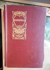 Englische antiquarische Bücher mit Belletristik-Genre von 1900-1949